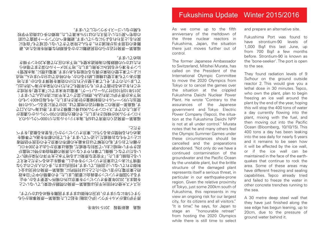 FUKU-UPDATE-WINTER-2015-A5white-page-1+4-web