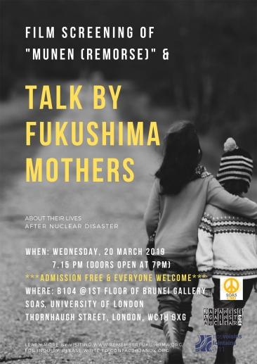 Fukushima-mothers-at-SOAS---Lointain