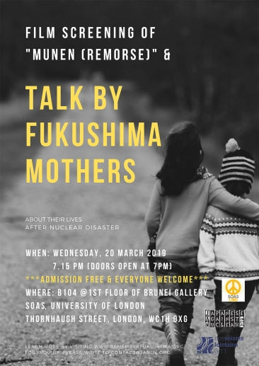 Fukushima-mothers-at-SOAS---Lointain